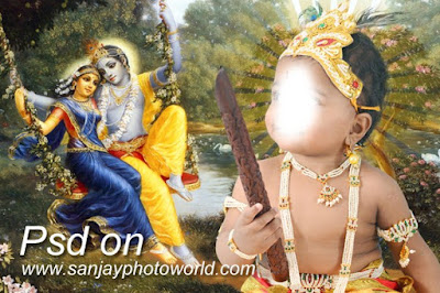 Krishna Studio Backgrounds6