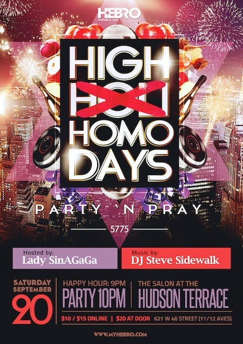 Boy Butter will be blowing the shofar this Jew Year at Hebro's High Homodays at Hudson Terrace in NYC