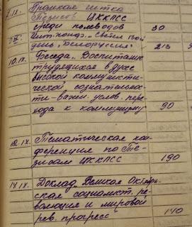 Mamba ru 9 небо.