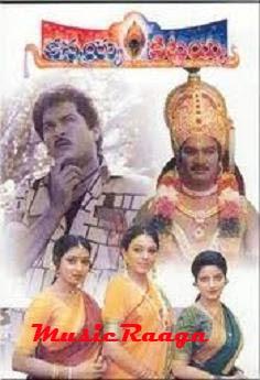 Kannayya Kittayya telugu mp3 songs