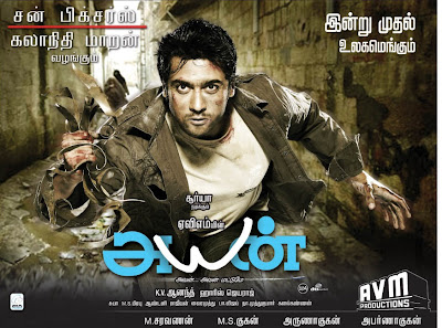 South Indian Hindi Dubbed Movie Ayan (2009) *BluRay* HD Watch Online