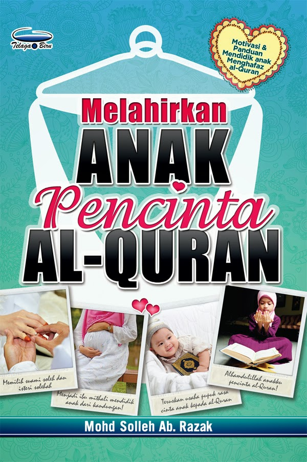 Anak Cinta al-Quran