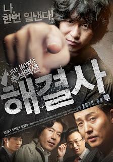 Người Hòa Giải - Troubleshooter (2010)