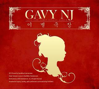 Gavy nj (가비엔제이) - Farewell Cinema (이별극장)