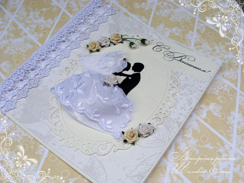 Жених и невеста открытки на свадьбу