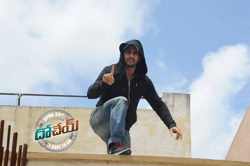 Dohchay Movie Review