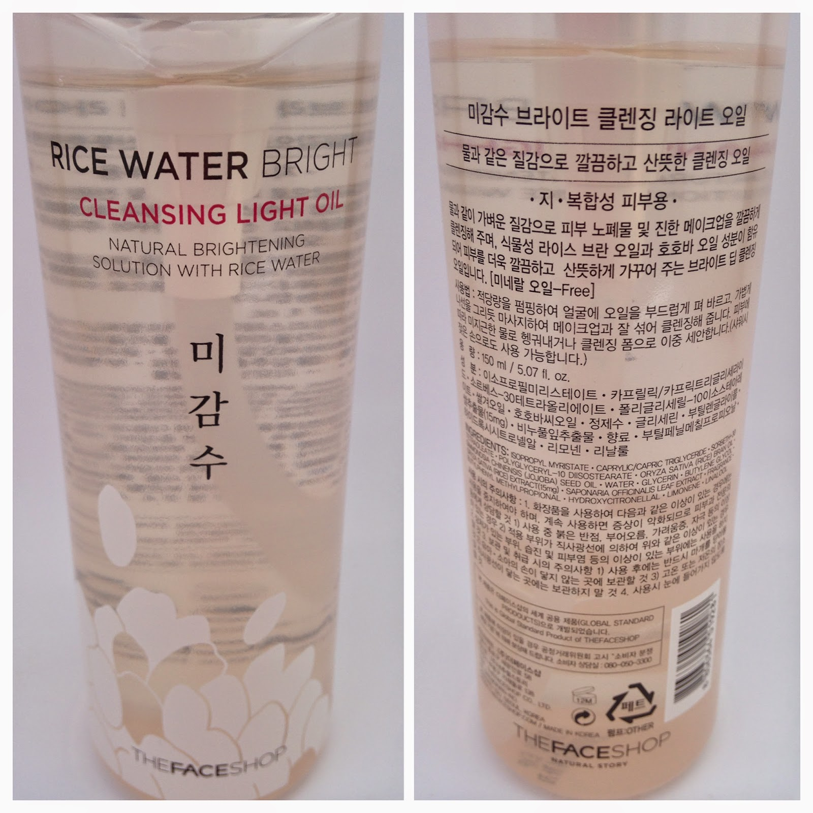 The Face Shop Rice Water Cleansing light oil