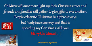 Christmas sms, Christmas messages, Christmas quotes