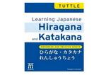 belajar hiragana dan katakana