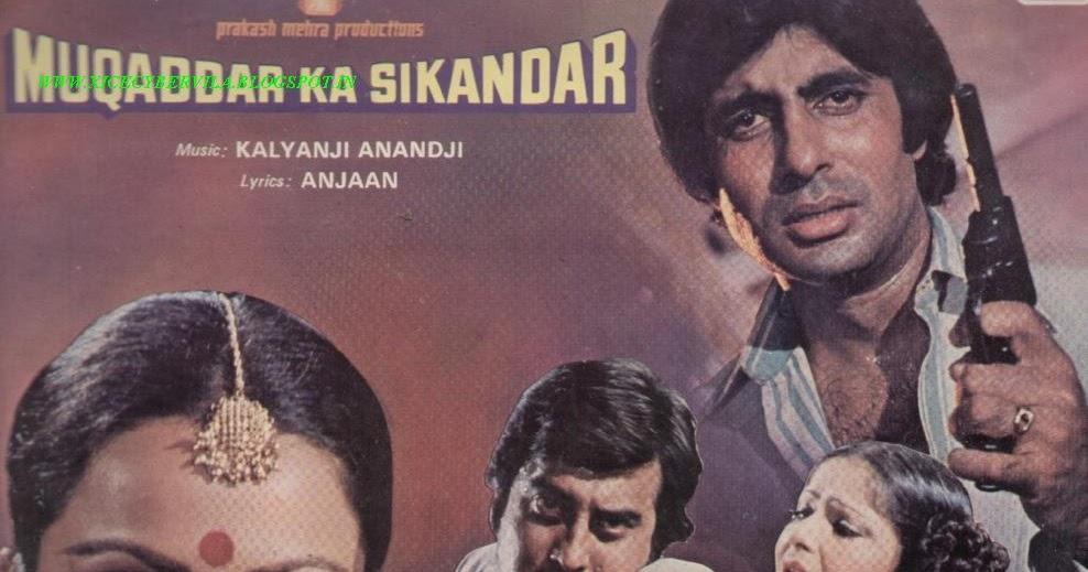 Kalyanji Anandji Muqaddar Ka Sikandar