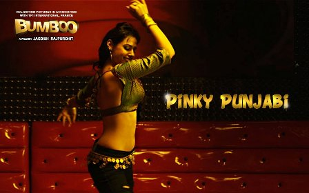 Watch Bumboo (2012) Hindi Movie Online