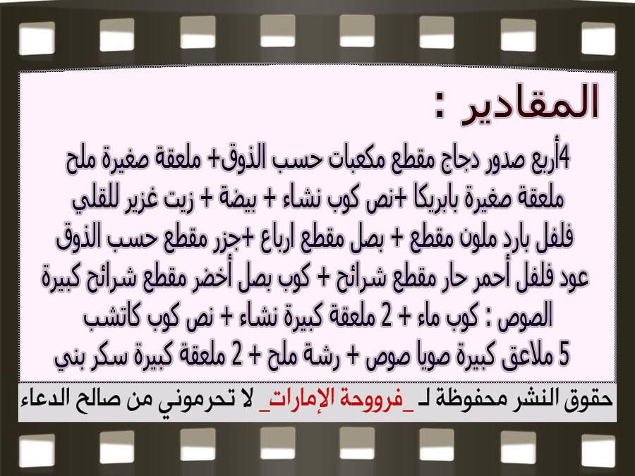 http://1.bp.blogspot.com/-RUvEI-bPScM/VkHUY3wlrII/AAAAAAAAYoc/wJq80BqsMa0/s1600/3.jpg