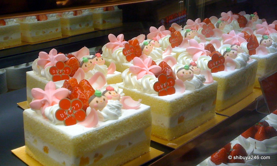 1000  images about Kawaii on Pinterest | Cakes, Bear Cakes and ...