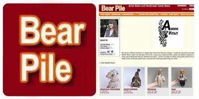 Я на Bearpile