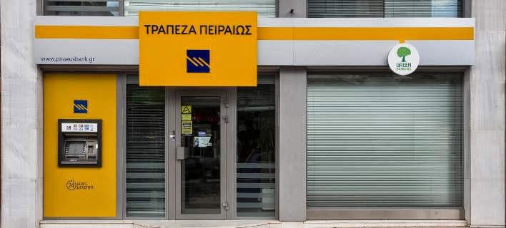 Τράπεζα Πειραιώς: Διαγράφει το 100% των οφειλών μέχρι 20.000 ευρώ για κάρτες και καταναλωτικά δάνεια