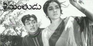 Srimanthudu Telugu Mp3 Songs Free  Download  1971