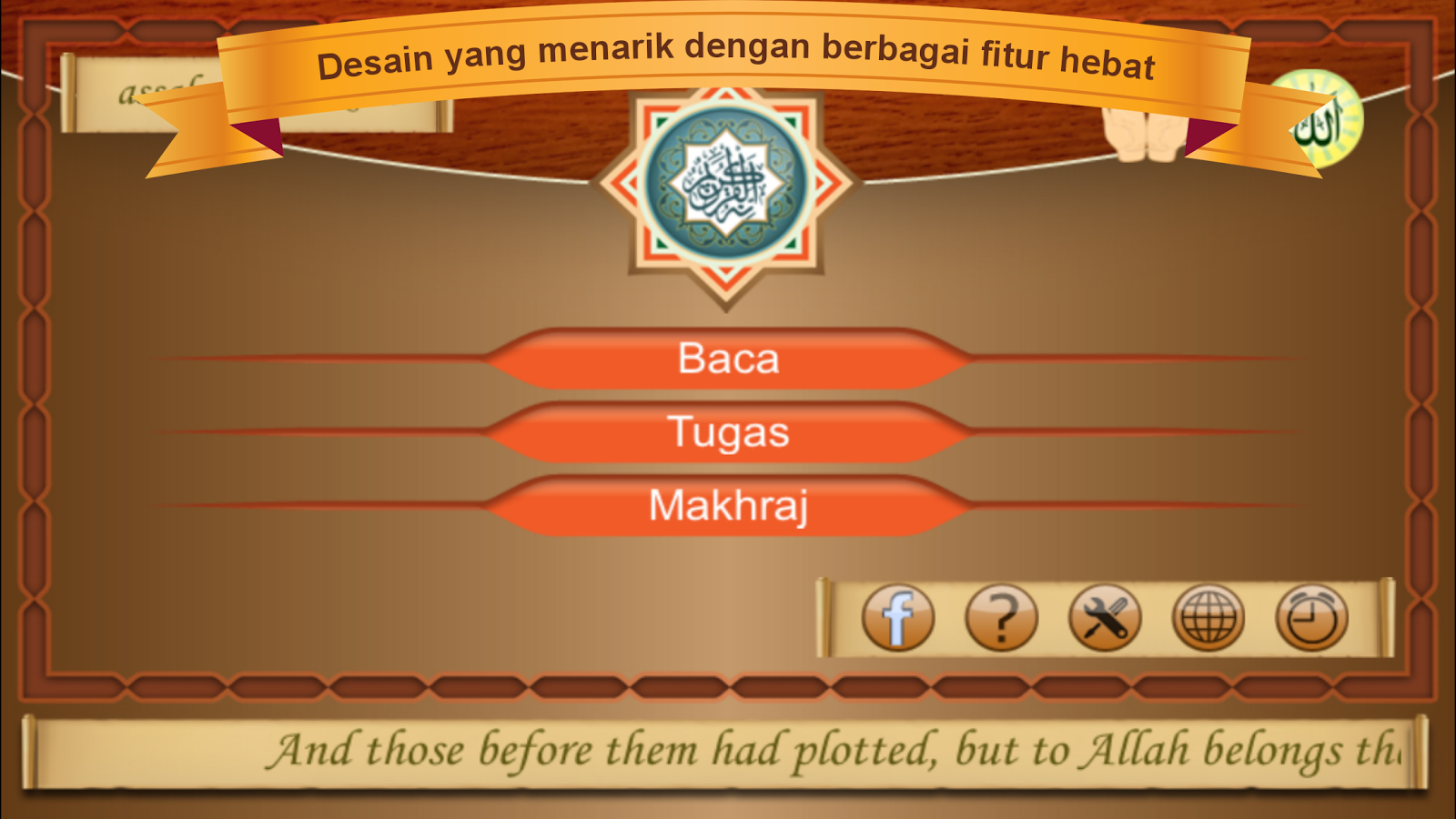 Aplikasi Al-Quran Android Terjemah Indonesia Latin Terbaik