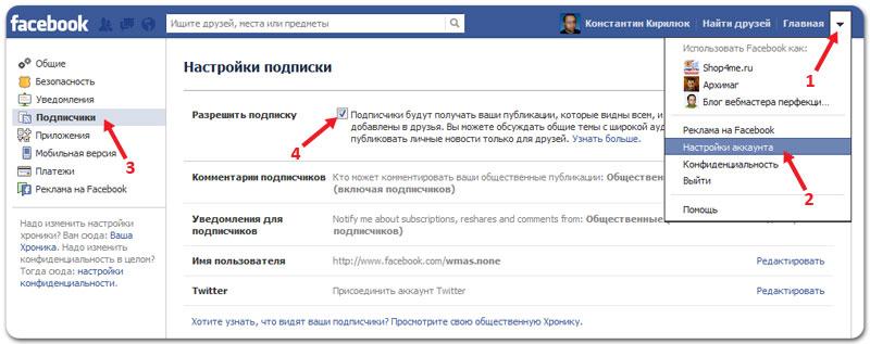 Как на фейсбук сделать страницу