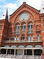 Over the Rhine band name history - Cincinnati-Music-Hall-entrance