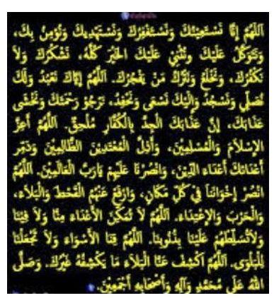 Bacaan Doa Qunut Latin Arab Dan Artinya Doa Qunut Nazilah