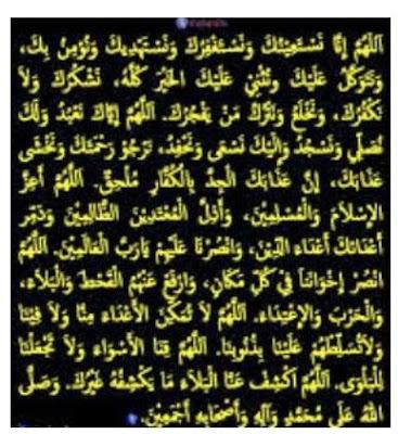 Bacaan Doa Qunut Latin Arab dan Artinya| Doa Qunut Nazilah| Pengertian Qunut | Sejarah Qunut