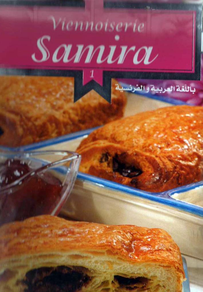 Viennoiserie samira ar - Telecharger recette de cuisine algerienne pdf ...