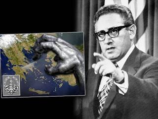 Ποιοι θέλουν να «τελειώνουν» με την Ελλάδα και γιατί!