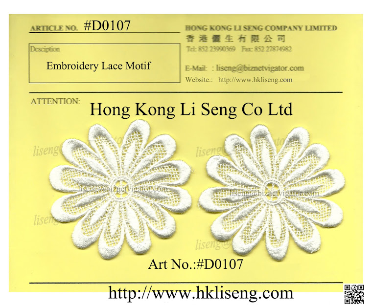 Embroidered Lace Motif Art No.:#D0107