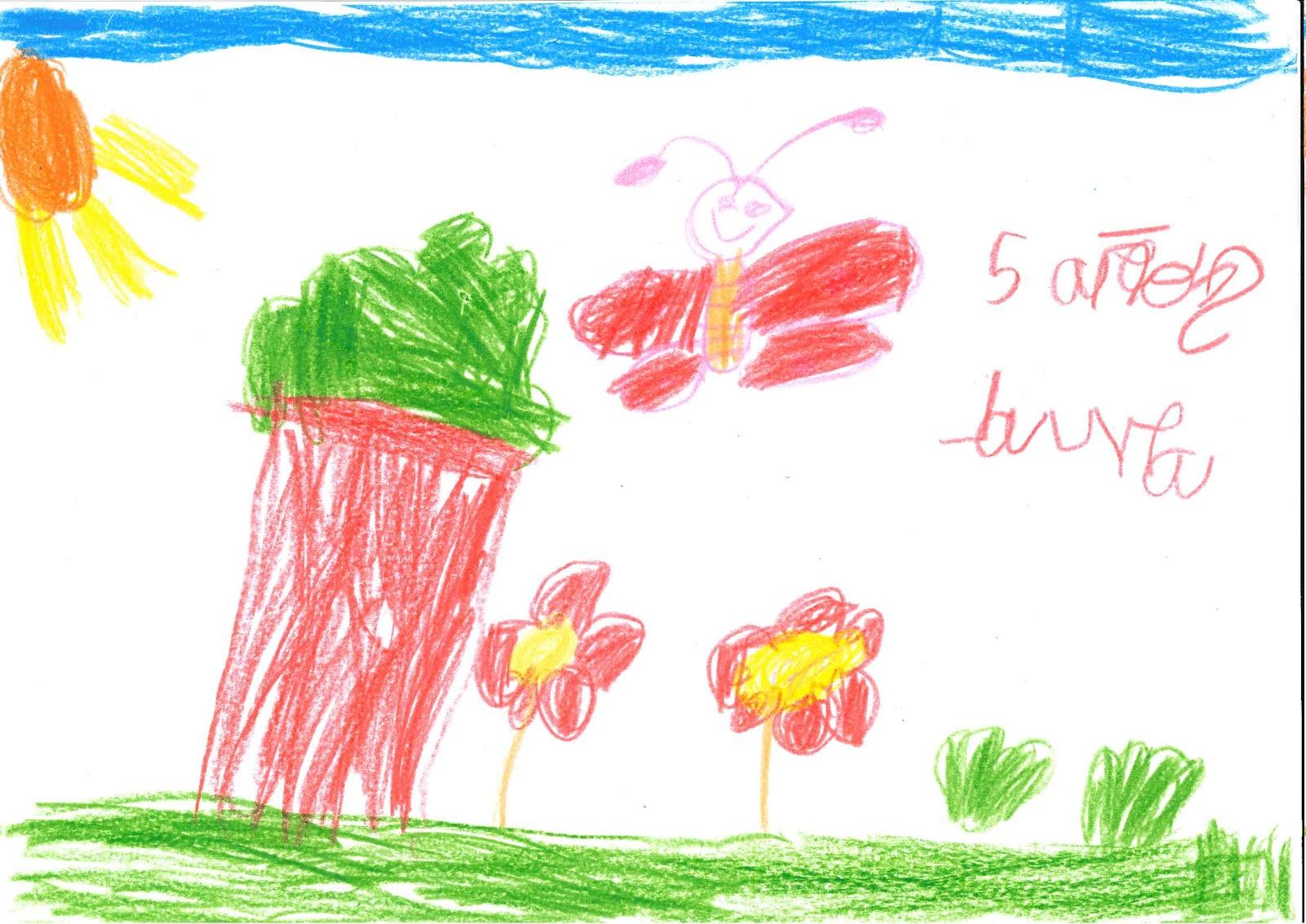 Comedor escolar san sebasti n concurso de dibujo for Comedor escolar dibujo