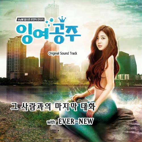Surplus Princess /// OST /// Dizi M�zikleri