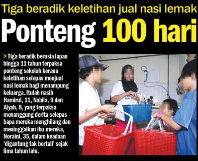 Tiga beradik berusia lapan hingga 11 tahun terpaksa ponteng sekolah