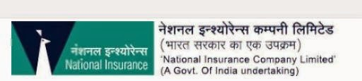 Recruitment 2015 Apply Online National Insurance
