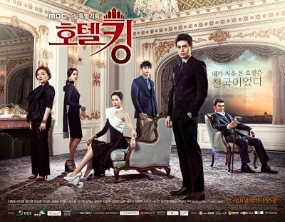 my girl to hotel king korean drama