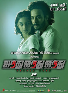 Watch Ainthu Ainthu Ainthu(555) 2013 Tamil Movie Online