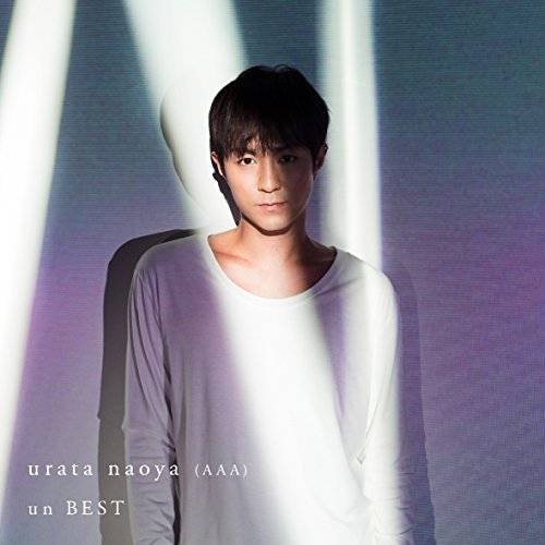 [Album] urata naoya (AAA) – un BEST (2015.12.09/MP3/RAR)