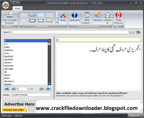 urdu to english and english to urdu dictionary download