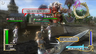 Download Zangeki No Reginleiv Wii Torrent