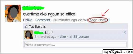 Sarap ng mga naka short part 2
