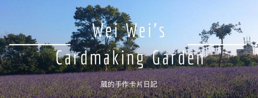 Wei Wei's Cardmaking Garden -  Wei Wei的手作卡片