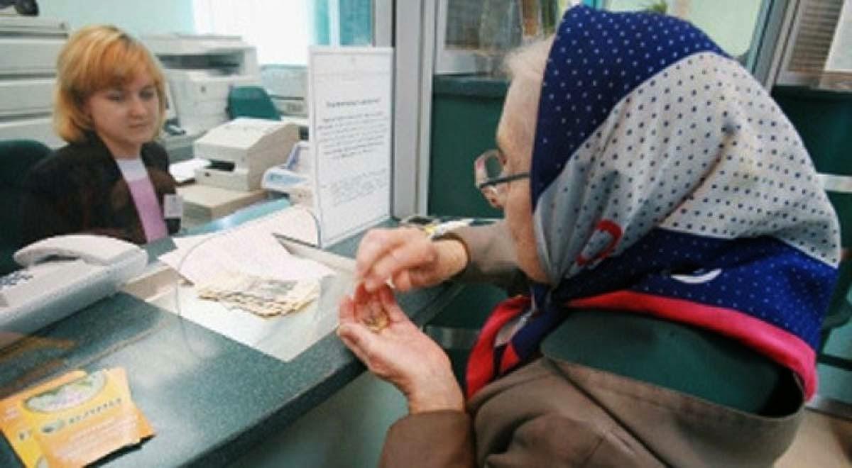 Прибавка к пенсии в 80 лет башкортостан
