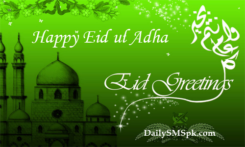 Cook book jaleela happy eid ul adha hai blog friends wish you all and your family a very happy eid ul adha m4hsunfo