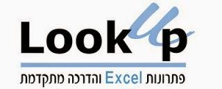 LookUp Excel