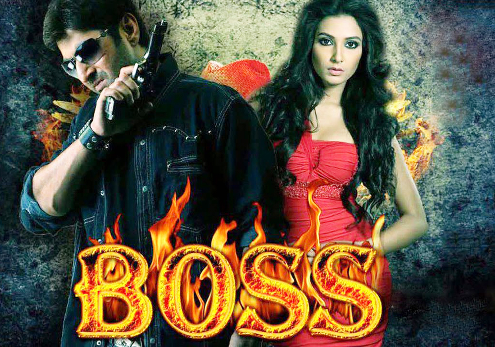Boss Indian Bangla Movie