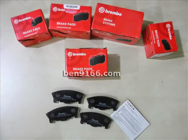 Mira Auto Sales >> Project Kancil: Changing Front Brake Pads for JBJL (L5) - BEN9166