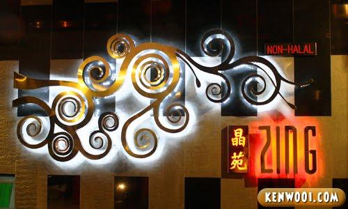 zing restaurant gran millennium