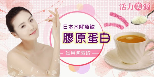 http://www.mamago.co/collagen_trial/