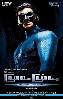 Mugamoodi (2012) Movie Poster