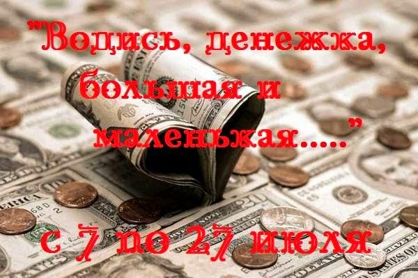 http://club-dnepr.blogspot.ru/2014/07/74.html