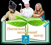 Навчально-методичний центр ПТО у Сумській області