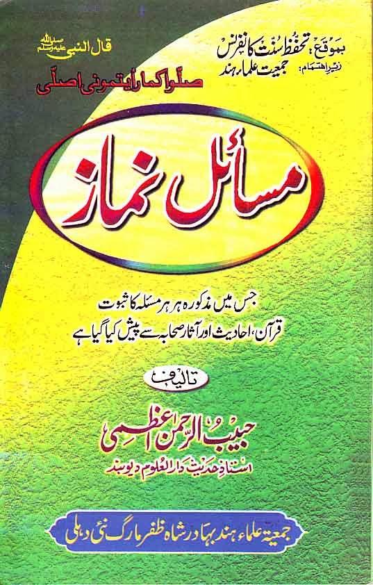 http://books.google.com.pk/books?id=QqpMAgAAQBAJ&lpg=PP1&pg=PP1#v=onepage&q&f=false
